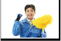 清掃スタート